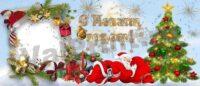 Новый год и Рождество - макеты для кружек в подарок новогодние кружки для школьников, для детского сада, для коллег, для родственников, новогодние кружки в подарок
