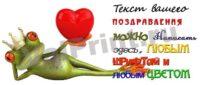 Шаблоны на кружки к 14 февраля - День влюбленных