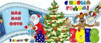 Новый год и Рождество - новогодние кружки в подарок новогодние кружки для школьников, для детского сада, для коллег, для родственников, новогодние кружки в подарок, кружка год собаки, что подарить на новый год 2018