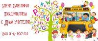 кружки для школьников, кружки на выпускной, кружки первоклассникам, кружки учителям, шаблоны на кружки школьные, кружки для детского сада