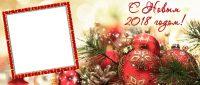 Новогодние кружки для детей и взрослых новогодние кружки для школьников, для детского сада, для коллег, для родственников, новогодние кружки в подарок, что подарить на новый год, красивая новогодняя кружка НГ-43