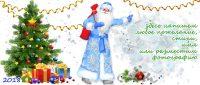 Новогодние кружки для детей и взрослых новогодние кружки для школьников, для детского сада, для коллег, для родственников, новогодние кружки в подарок, что подарить на новый год, кружка с дедом морозом НГ-47