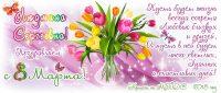 кружки на 8 марта, кружка на 8 марта с именем, кружки девочкам, кружка на день рождения, кружка с цветами