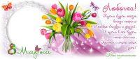 кружки на 8 марта, кружки девочкам, кружка на день рождения, кружка с цветами