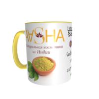 Кружки с логотипом, чашка с логотипом, логотип на кружке, чашка с логотипом компании2