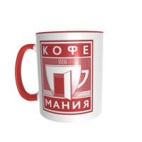 Кружки с логотипом, чашка с логотипом, логотип на кружке, чашка с логотипом компании 7, чашка кофемания