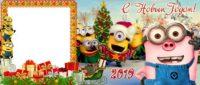 Новогодние кружки в подарок для детей и взрослых новогодние кружки для школьников, для детского сада, для коллег, для родственников, новогодние кружки в подарок, кружка год собаки, что подарить на новый год 2018 собака год собаки кружка с миньонами миньоны