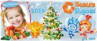 кружка год свиньи, свинка пеппа, ноаогодние кружки, кружка с новым годом, чашка с новым годом, макеты для кружек в подарок для школьников, для коллег, для родственников, новогодние кружки в подарок год свиньи