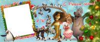 Новогодние кружки в подарок для детей и взрослых новогодние кружки для школьников, для детского сада, для коллег, для родственников, новогодние кружки в подарок, кружка год собаки, что подарить на новый год 2019 свинья поросёнок год свиньи кружка год свиньи