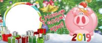 Новогодние кружки в подарок для детей и взрослых, новогодняя свинья, новогодние кружки для школьников, для детского сада, для коллег, для родственников, новогодние кружки в подарок, что подарить на новый год 2019, свинья, кабан, год свиньи, кружка с хрюшкой