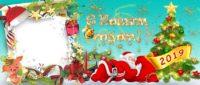 Новогодние кружки в подарок для детей и взрослых, новогодние кружки для школьников, для детского сада, для коллег, для родственников, новогодние кружки в подарок, что подарить на новый год 2019, свинья, кабан, год свиньи