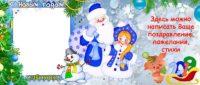 Новогодние кружки в подарок для детей и взрослых, кружка на новый год 2019, новогодние кружки для школьников, для детского сада, для коллег, кружка новогодняя, новогодние кружки в подарок, что подарить на новый год 2019, свинья, кабан, год свиньи, кружка с хрюшкой 2019