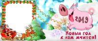 Новогодние кружки в подарок для детей и взрослых, новогодние кружки для школьников, для детского сада, для коллег, для родственников, новогодние кружки в подарок, что подарить на новый год 2019, свинья, кабан, год свиньи, кружка с хрюшкой