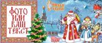 Новогодние кружки в подарок для детей и взрослых, кружка на новый год 2019, новогодние кружки для школьников, для детского сада, для коллег, кружка новогодняя, новогодние кружки в подарок, что подарить на новый год 2019, свинья, кабан, год свиньи, кружка с хрюшкой