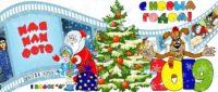 Новогодние кружки в подарок для детей и взрослых новогодние кружки для школьников, для детского сада, для коллег, для родственников, новогодние кружки в подарок, кружка год собаки, что подарить на новый год 2019, простоквашино