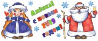 Новогодние кружки в подарок для детей и взрослых, именная кружка на новый год 2019, новогодние кружки для школьников, для детского сада, для коллег, для родственников, новогодние кружки в подарок, что подарить на новый год 2019, свинья, кабан, год свиньи, кружка с хрюшкой, хрюшка