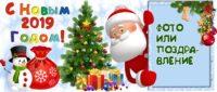 Новогодние кружки в подарок для детей и взрослых, новогодняя кружка, именная кружка на новый год 2019, новогодние кружки для школьников, для детского сада, для коллег, для родственников, новогодние кружки в подарок, что подарить на новый год 2019
