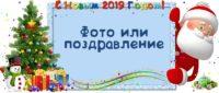 Новогодние кружки в подарок для детей и взрослых, новогодняя кружка, именная кружка на новый год 2019, новогодние кружки для школьников, для детского сада, для коллег, для родственников, новогодние кружки в подарок, что подарить на новый год 2019,