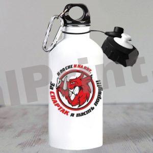 Именные спортивные бутылки для воды, купить спортивную бутылку, бутылка для воды именная, бутылки для воды с логотипом, бутылка с 23 февраля, эмблема спартака, спортивная бутылка клубная