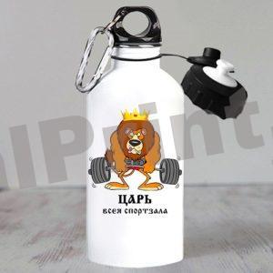 Именные спортивные бутылки для воды, купить спортивную бутылку, бутылка для воды именная, бутылки для воды с логотипом, бутылка с 23 февраля, спортзал, спортивная бутылка фитнес