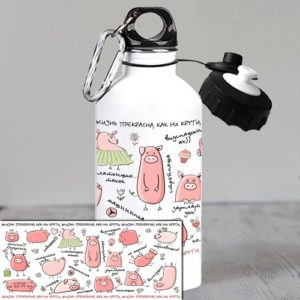 Именные спортивные бутылки для воды, купить спортивную бутылку, бутылка для воды именная, бутылки для воды с логотипом, бутылка для воды спортивная