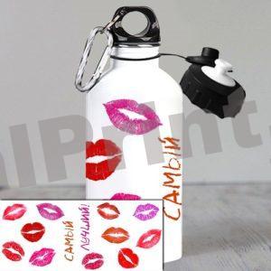Именные спортивные бутылки для воды, купить спортивную бутылку, бутылка для воды именная, бутылки для воды с логотипом, бутылка для воды спортивная именная, отпечатки помады