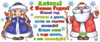 Именная новогодняя кружка, кружка с новым годом, кружка с дедом морозом