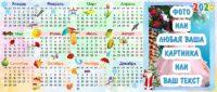 Кружка с календарем, чашка с календарём, календарь на кружке