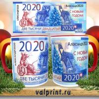 Купюра 2000, именная кружка с купюрой, чаша фэн-шуй