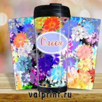 Именная термокружка с цветами для девушки Хризантемы