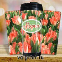 Именная термокружка с цветами для девушки тюльпаны