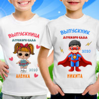 Футболки на выпускной в детском саду, футболка выпускник детского сада, футболка с лол, футболка супермен
