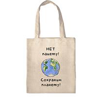 сумки шопперы с принтом заказать