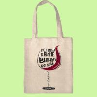 экосумка, экоавоська, сумка шоппер с принтом, истина в вине сумка