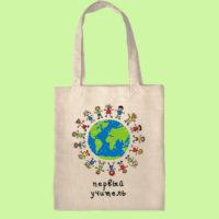 экосумка, экоавоська, сумка шоппер с принтом, сумка первый учитель, подарок учителю