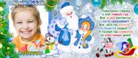 Новогодние кружки для детей в школу