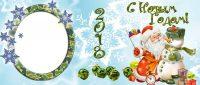Новый год и Рождество - новогодние кружки в подарок новогодние кружки для школьников, для детского сада, для коллег, для родственников, новогодние кружки в подарок, кружка год собаки