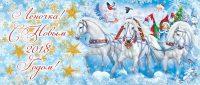 Новогодние кружки для детей и взрослых новогодние кружки для школьников, для детского сада, для коллег, для родственников, новогодние кружки в подарок, что подарить на новый год кружка с дедом морозом НГ-42,