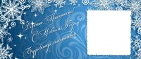 Новогодние кружки для детей и взрослых новогодние кружки для школьников, для детского сада, для коллег, для родственников, новогодние кружки в подарок, что подарить на новый год кружка с дедом морозом НГ-44, красивые кружки на новый год