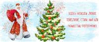Новогодние кружки для детей и взрослых новогодние кружки для школьников, для детского сада, для коллег, для родственников, новогодние кружки в подарок, что подарить на новый год, кружка с дедом морозом НГ-45