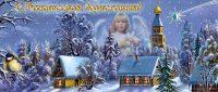 Новогодние кружки для детей и взрослых новогодние кружки для школьников, для детского сада, для коллег, для родственников, новогодние кружки в подарок, что подарить на новый год, рождественский подарок, РХ-4