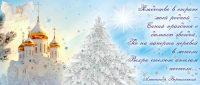 Новогодние кружки для детей и взрослых новогодние кружки для школьников, для детского сада, для коллег, для родственников, новогодние кружки в подарок, что подарить на новый год, рождественский подарок, РХ-5
