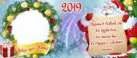 Новогодние кружки в подарок для детей и взрослых, новогодние кружки для школьников, для детского сада, для коллег, для родственников, новогодние кружки в подарок, что подарить на новый год 2019, пожелания на кружке