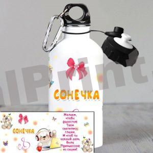 именная спортивная бутылка для воды детская бутылка подарок девочке на 8 марта мишки тедди