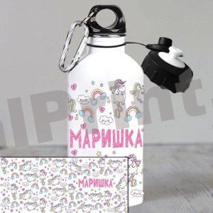 именная бутылка для воды, бутылочка для девочки, спортивная бутылка с единорогом, картинки для девочек единорог