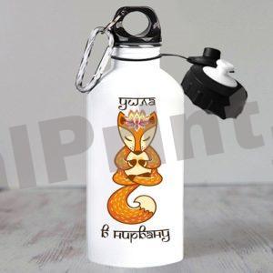 Спортивная бутылка для фитнеса, бутылка с лисой, лисичка, лисьяйога, нирвана