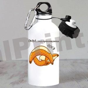 Спортивная бутылка для фитнеса, бутылка с лисой, лисичка, лисьяйога, омм, асана