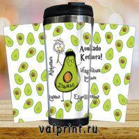 термокружка авокадо кедавра