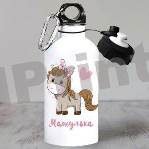 Именная бутылка Милый пони сute pony
