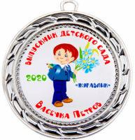медали на заказ,  Медаль Выпускник детского сада